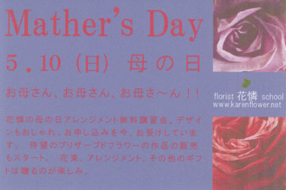 mother09_001.jpg